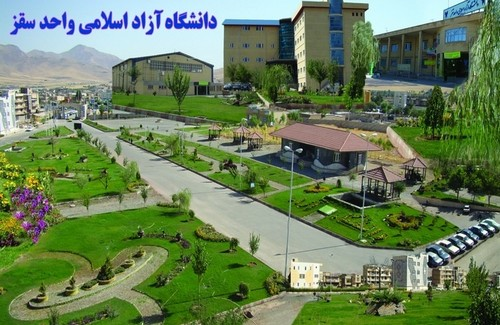 The head of Azad University in Saqqez was dismissed from his position