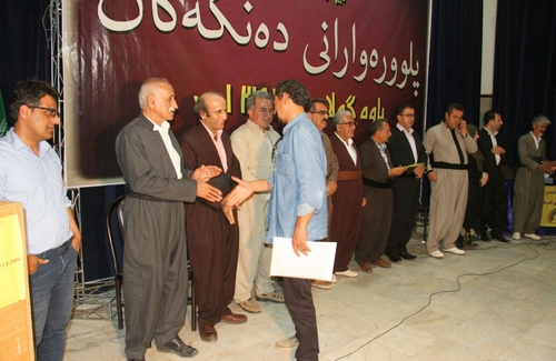 The director of Ershad Bureau in Paweh threatened Kurdish cultural activists and poets
