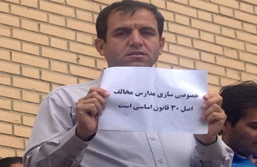 A school teacher transferred to the IRGC's Intelligence Office