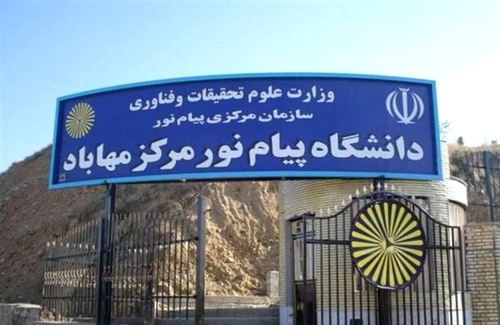 Arrest of a Kurdish student at the Mahabad Payam-Noor University