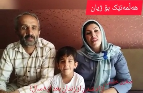 Soghra Khalili was released from prison