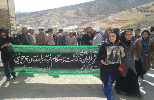 Protesting regarding the suspicious death of Sahar Chwini included Mariwan as well