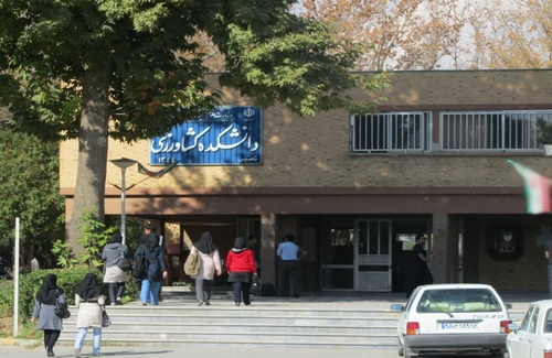 Suspicious Death of a Kurdish student Girl in Nazloo University of Urmia