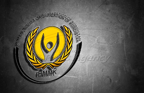 The RMMK Condemns the Planting of Bombs at KOMALA Headquarters