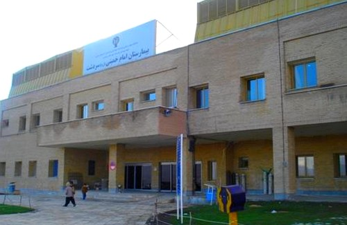 Patients Complain of Lack of Medical Resources in Sardasht