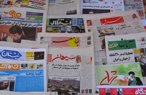 Even in Rouhani administration Publications are  disappeared