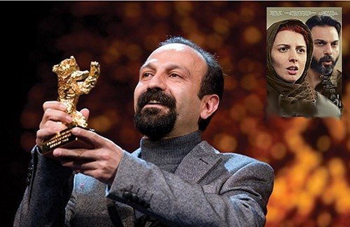 Tehran Oscar ceremony for Iran director cancelled