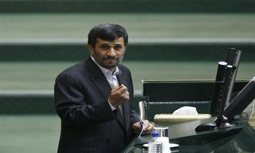 Iranian MPs Slam Ahmadinejad over Subsidies